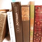 Art and Literature Quiz Questions